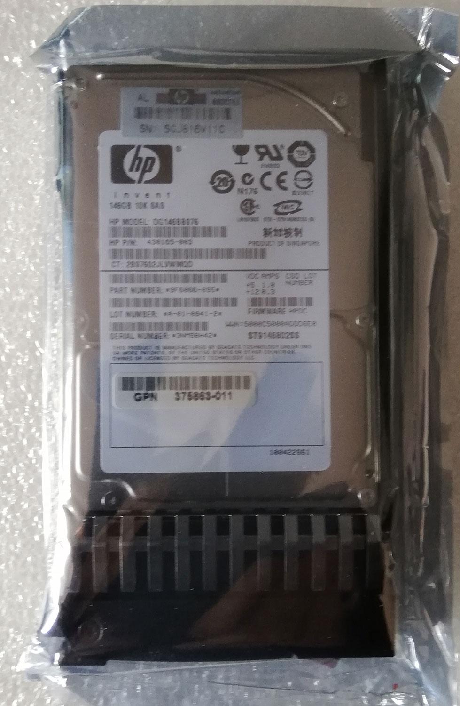 HP HDD 146GB SAS 10K 2.5