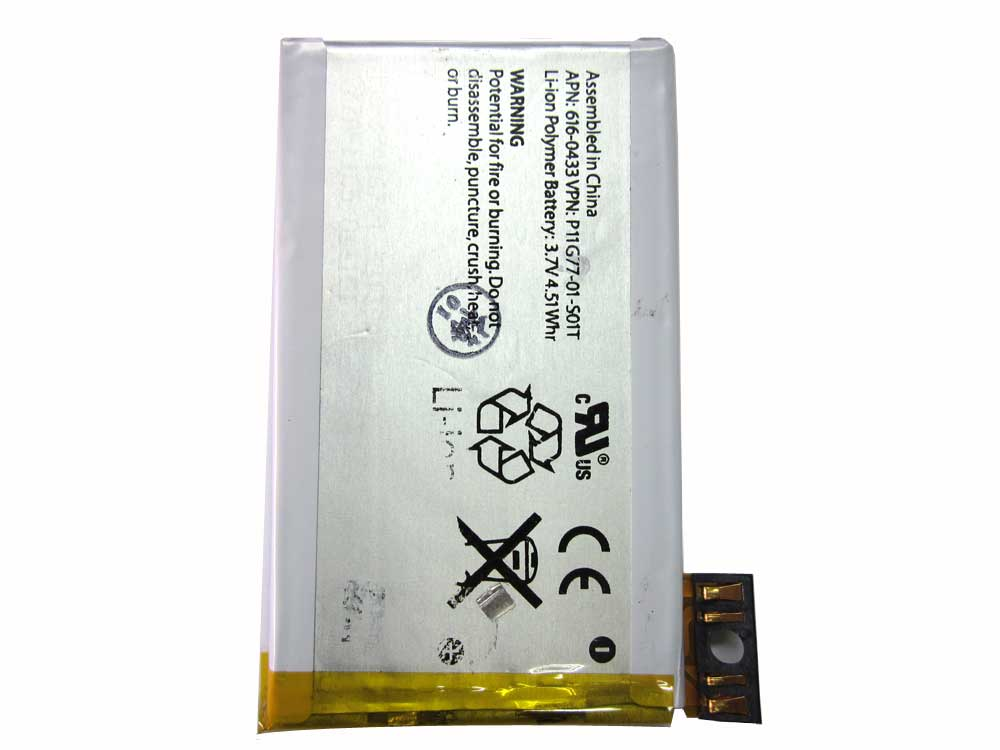 IPHONE 3GS BATTERY RFB