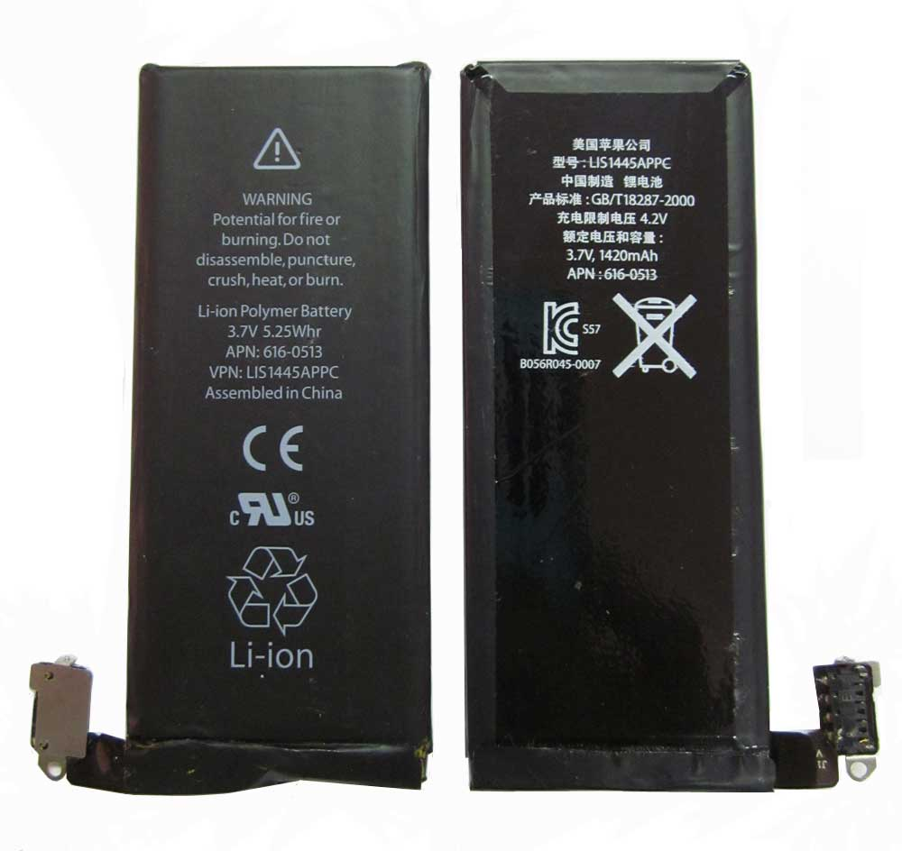 IPHONE 4G BATTERY