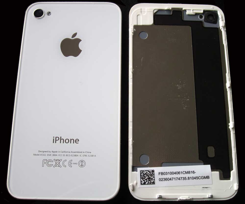 IPHONE 4G BACK COVER WHITE